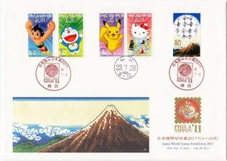 Japan 2011 Japan World Stamp Exhibition Fdc photo