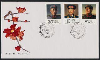 China Pr 2088 - 90 Fdc - Ye Jianying photo