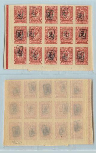 Armenia,  1919,  Sc 32, ,  Block Of 15.  D5213 photo