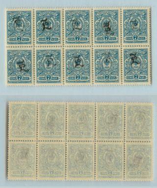 Armenia,  1919,  Sc 95, ,  Block Of 10.  D5214 photo