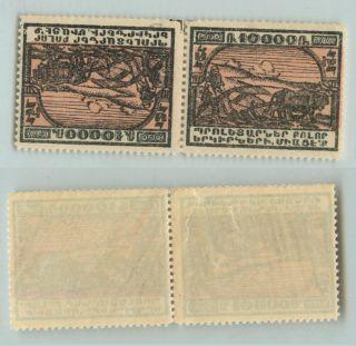 Armenia,  1922,  Sc 309a, ,  Tete Beche.  D5183 photo