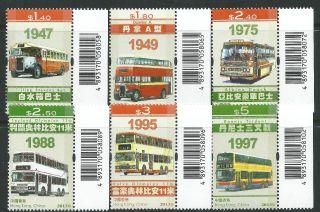Hong Kong.  2013. .  Buses Se Of 6.  (2680) photo