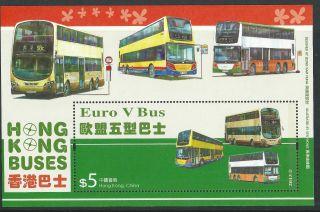 Hong Kong.  2013. .  $5 Buses Sheetlet.  (2678) photo