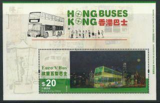 Hong Kong.  2013. .  Hologram $20 Buses Sheetlet.  (2679) photo