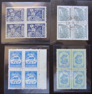 Korea Stamp Block (used/unused 4 Block) photo