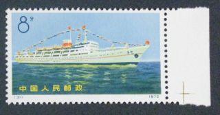 Pr China 1972 N31 Ship Vf Sc 1097 photo