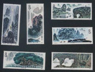 Pr China 1980 T53 (1 - 6) Guilin Landscape Sc1618 - 23 photo