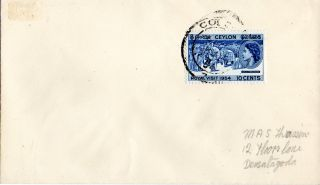 Ceylon 10 April 1954 Royal Visit Plain First Day Cover Cds photo