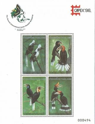 Thailand Stamp,  1996 Ss120 Capex The Second Int Asian Hornbill Workshop,  Bird photo