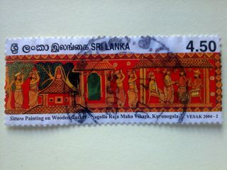 Sri Lankan Stamp photo