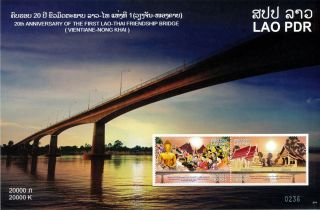 Laos 2014 20th Anniv.  Of Friendship Bridge Perf.  S/s Only 1000 Issued photo