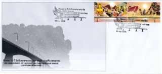 Laos 2014 20th Annivisary Of The First Friendship Bridge Only 400 Issued Fdc photo