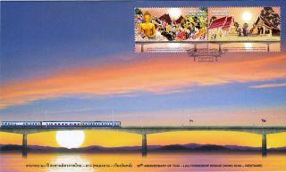 Thailand 2014 20th Anniversay Of The First Lao - Thai Friendship Bridge Fdc photo