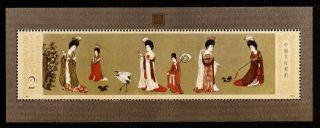 1904 China Beauties Wearing Flowers By Zhou Fang Souvenir Sheet Cv $170 photo