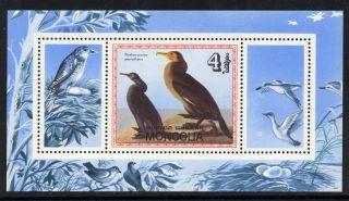 Mongolia 1489 Birds photo