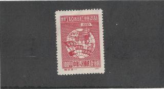 China (prc) 5 Mngai photo