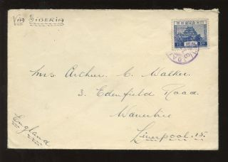 China Japan P.  O South Manchuria 1935 Dairen To Liverpool Gb. . .  10s Solo photo