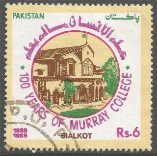 Pakistan.  1989 Centenary Of Murray College,  Sailcot.  6r.  A8148 photo