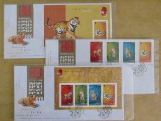 Hong Kong 2010 China Year Of Tiger Fdc photo