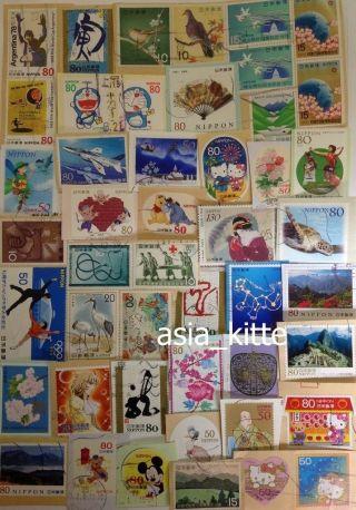 Japan - Kiloware Large Commem Stamp 1000++ [k0437] photo