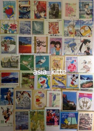 Japan - Kiloware Mixed Commem And Prefectural Stamp 1000++ [m0438] photo