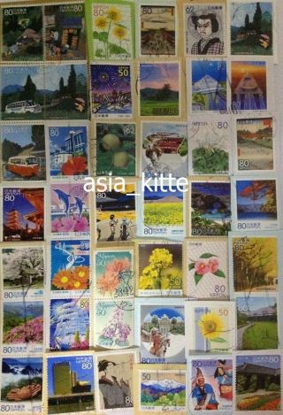Japan - Kiloware Prefectural Stamp 1000++ [p0439] photo