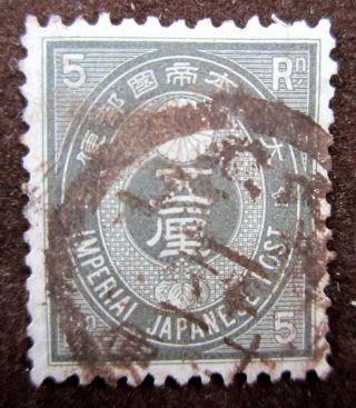 Japan Scott 55 Stamp photo