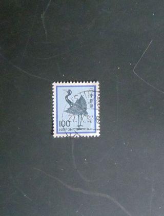 Japane ' S Stamp.  Crain.  100 Nippon photo