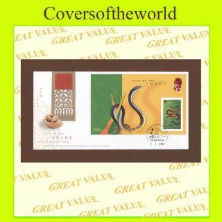 Hong Kong 2001 $5 Year Of The Snake Miniature Sheet First Day Cover,  Bridge Canc photo