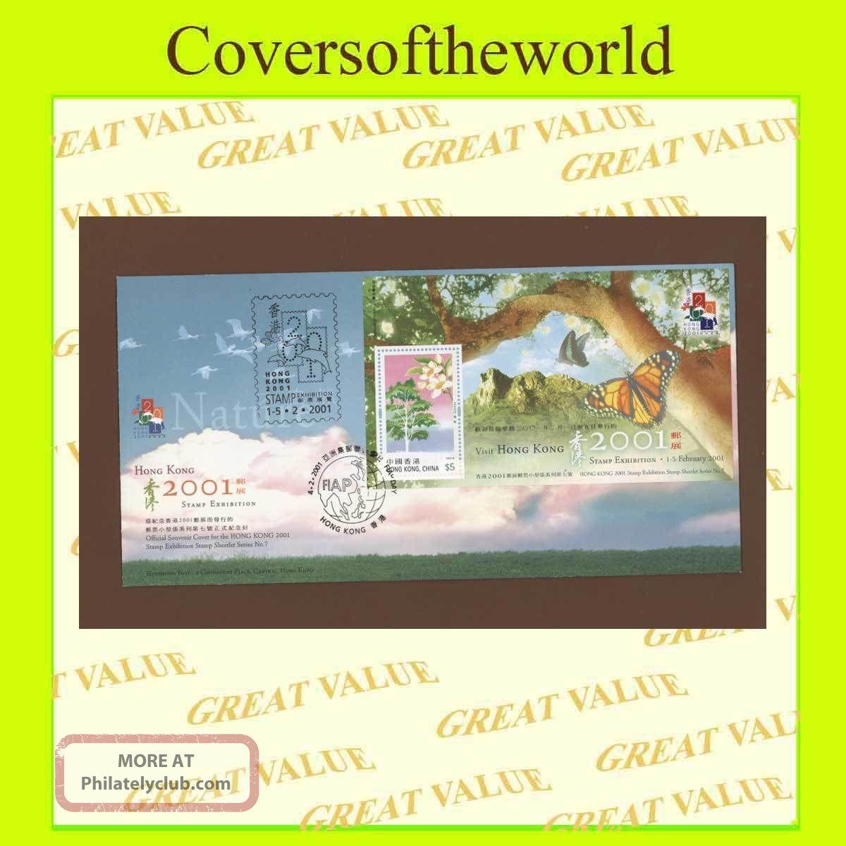 Hong Kong 2001 Stamp Exhibition Sheetlet,  Series 7,  4.  2.  01,  Fiap Cancel Asia photo