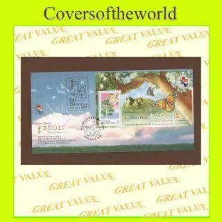 Hong Kong 2001 Stamp Exhibition Sheetlet,  Series 7,  4.  2.  01,  Fiap Cancel photo