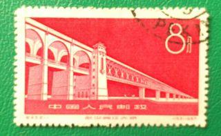China.  1957.  Sg1720.  8f.  Red.  Opening Of The Yangtse River Bridge. .  Nh. photo