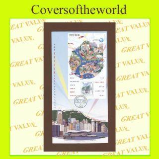 Hong Kong 2001 Community Festival Definitive Stamp Sheet No 6,  Fdc Gpo Cancel photo