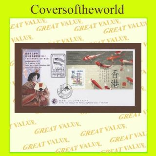 Hong Kong 2001 Stamp Exhibition,  Definitive Stamp Sheet,  First Day Cover photo