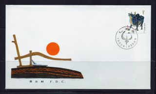 First Day Cover China Prc T.  102 Yichou Year Special Stamp Cacheted 1985 photo