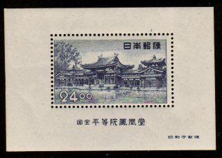 519a Japan Phoenix Hall,  Byodoin Temple 24 - Yen Definitive Souvenir Cv $60 photo