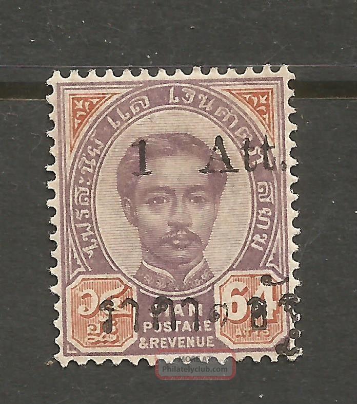 Siam From 1887 Scott 67 Asia photo