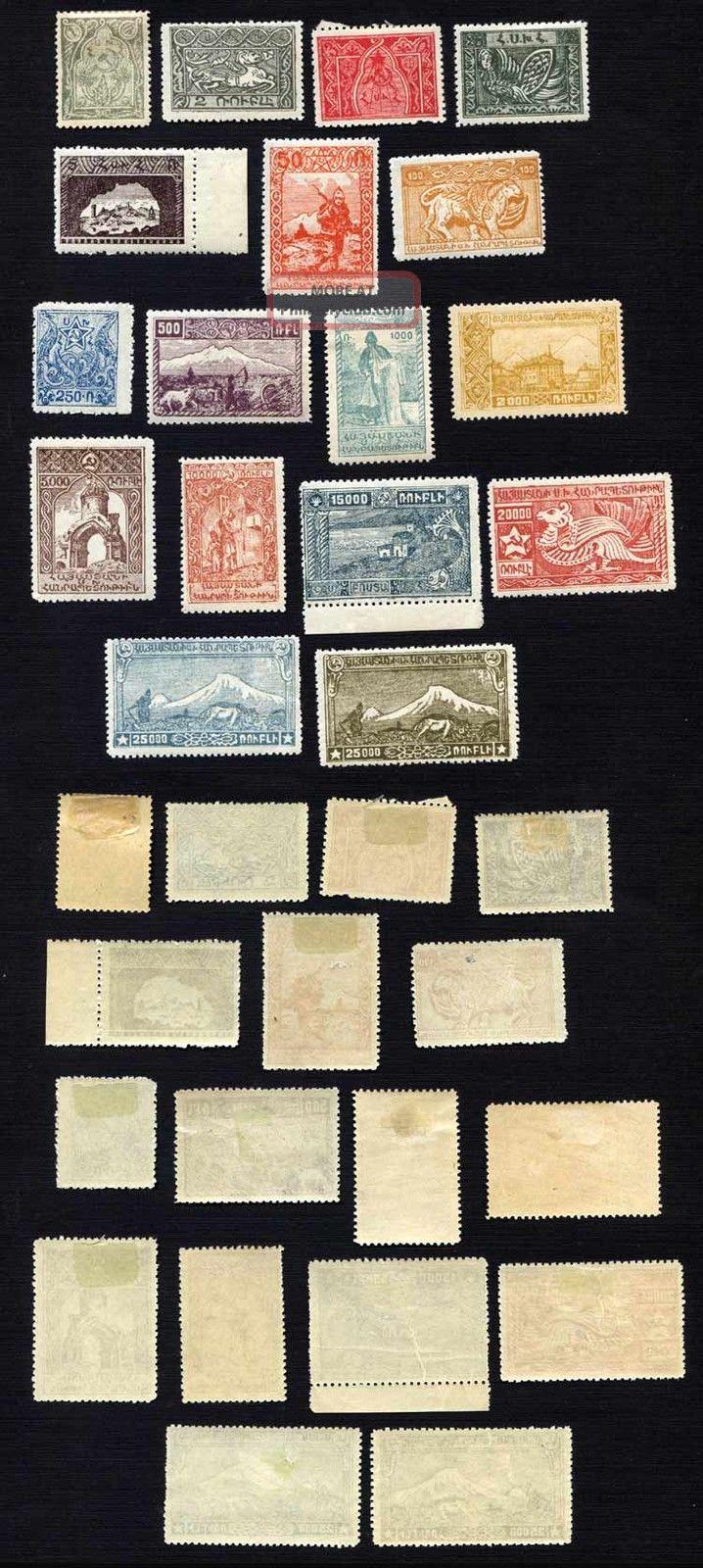 Armenia,  1921,  Sc 278 - 294, .  A5627 Asia photo