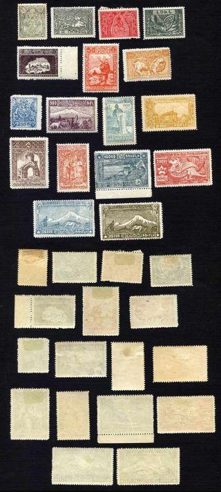 Armenia,  1921,  Sc 278 - 294, .  A5627 photo