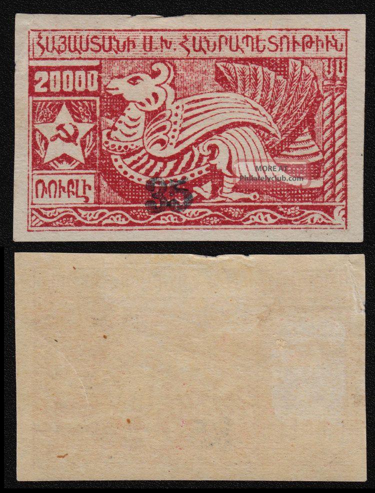 Armenia,  1922,  Sc 368, .  C4267 Asia photo