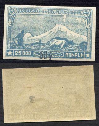 Armenia,  1922,  Sc 381, .  B3950 photo