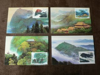 4 X 1990 China Maximum Cards: Mountains,  Temples,  Scenery, photo