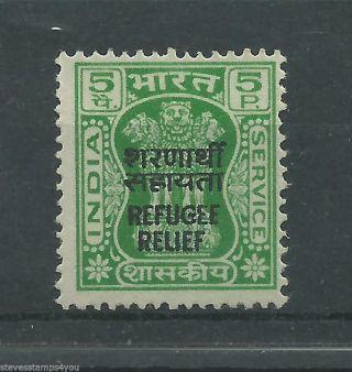 India - 1971 - Sgo210 - Refugee Relief - Cv £ 0.  75 - No Gum photo