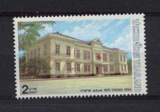 Thailand 1994 Sg 1716 Red Cross Hospital photo
