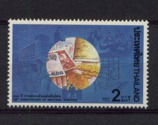 Thailand 1995 Sg 1797 National Auditing photo