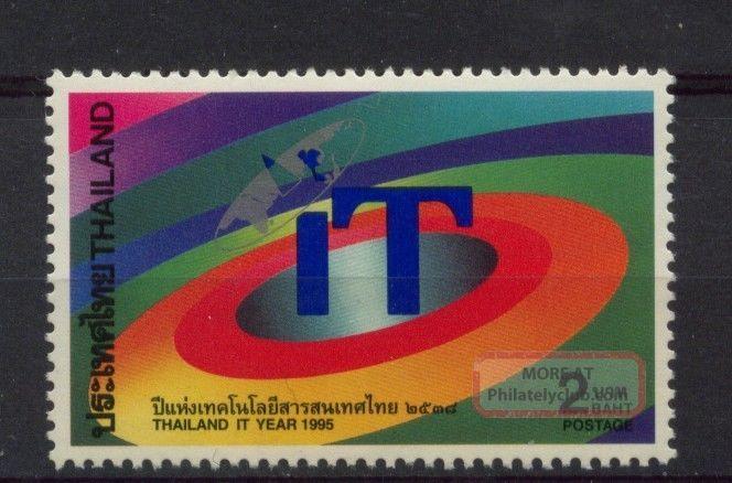 Thailand 1995 Sg 1786 Technology Year Asia photo