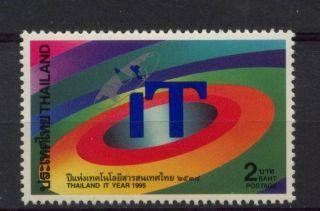 Thailand 1995 Sg 1786 Technology Year photo
