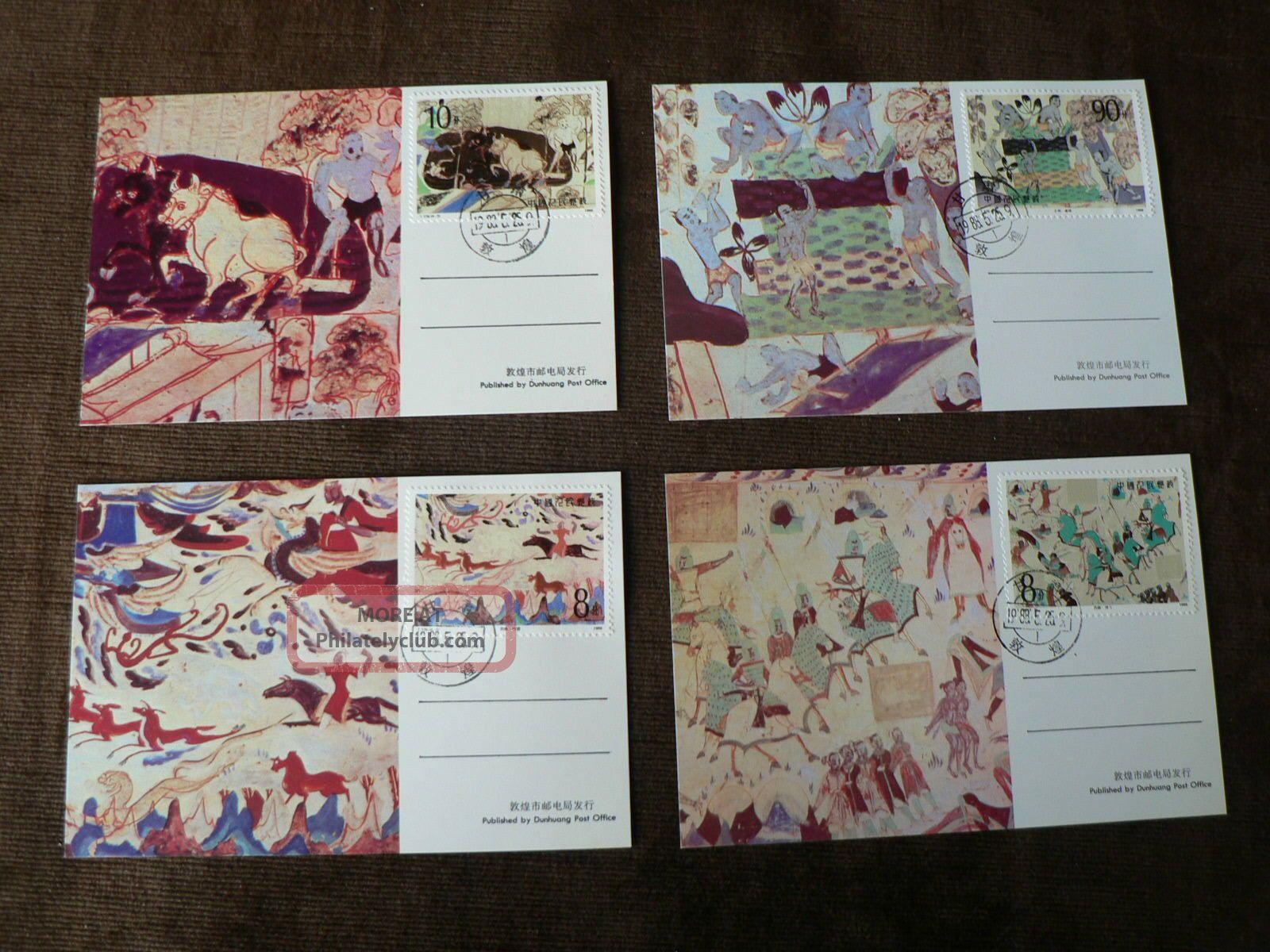 4 X 1988 China Maximum Cards: Dunhuang Grottos,  Fresco Asia photo
