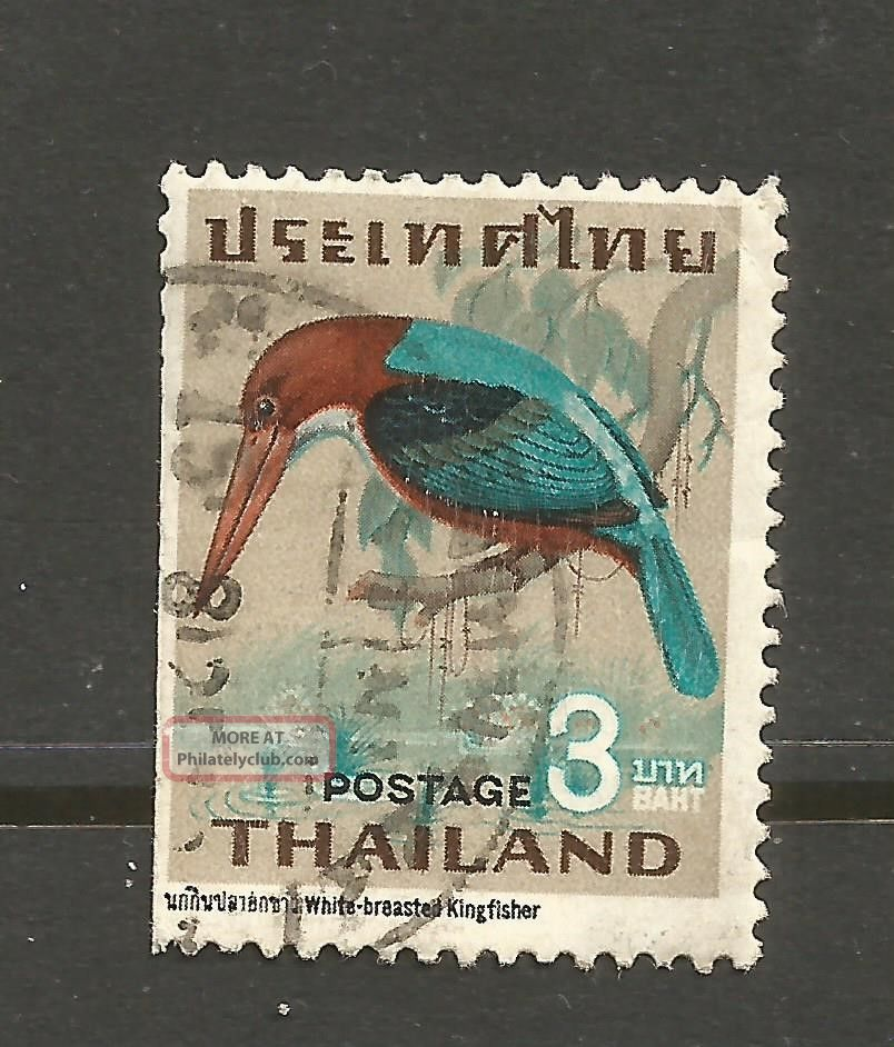 Thailand Scott 475 From 1967 Asia photo