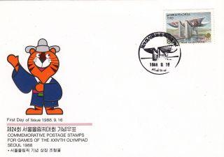 (18425) Fdc Korea Olympics 1988 photo